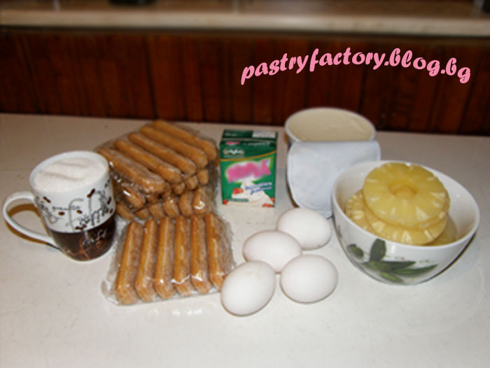 Pastry Factory    Сладкиш с бишкоти, сирене Маскарпоне и ананас 4771133f11